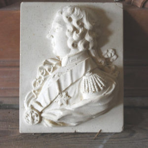 An English relief cast plaster portrait relief of King George III-0