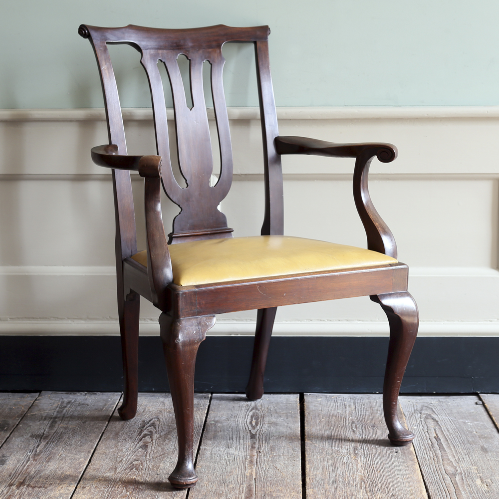 A George III style mahogany elbow chair-83171