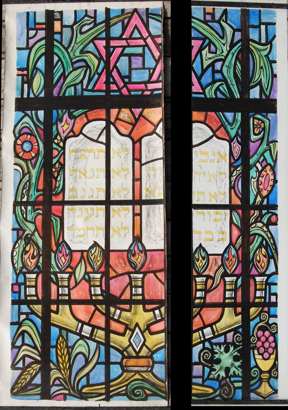 Menorah by William Wilson, a cartoon for a stained glass window,
