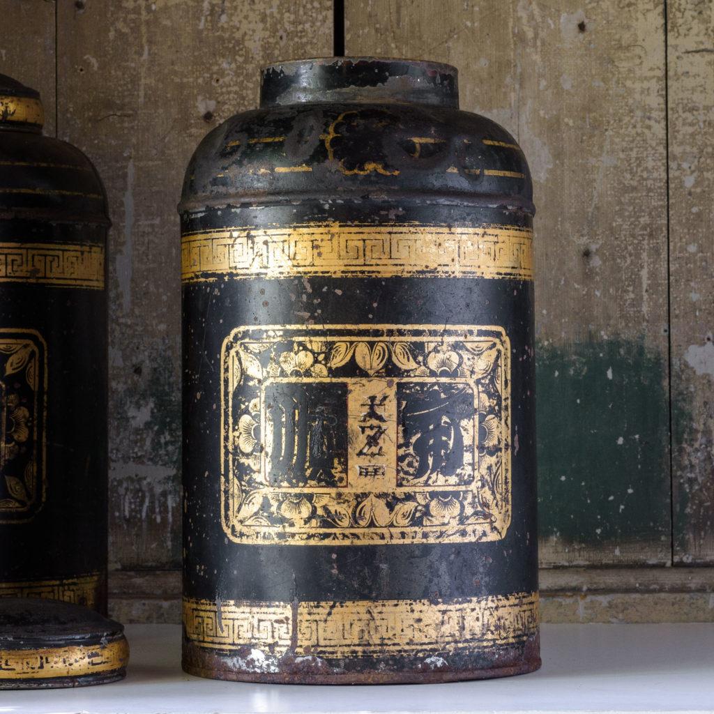 Late nineteenth century toleware tea canisters,-105108