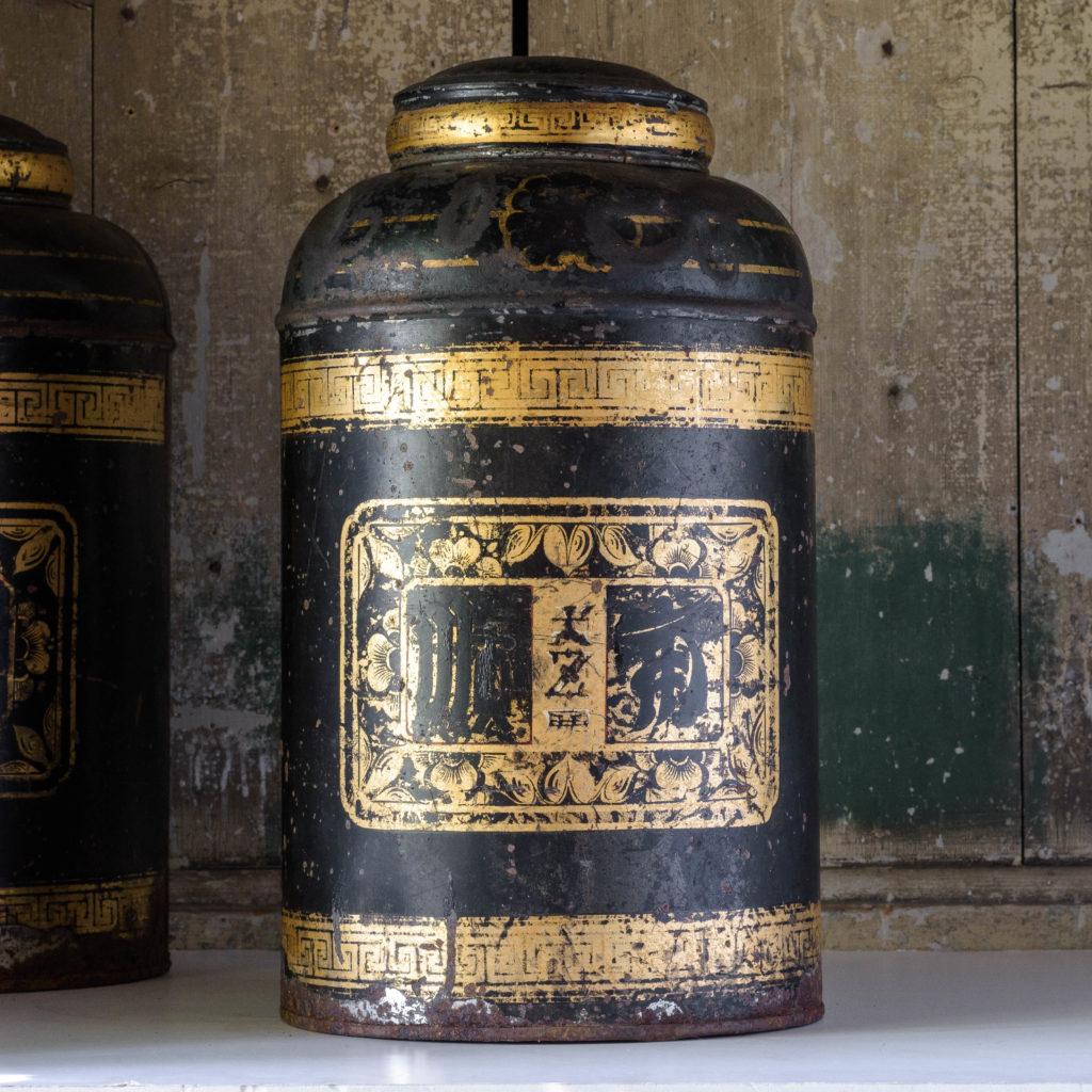 Late nineteenth century toleware tea canisters,-105106