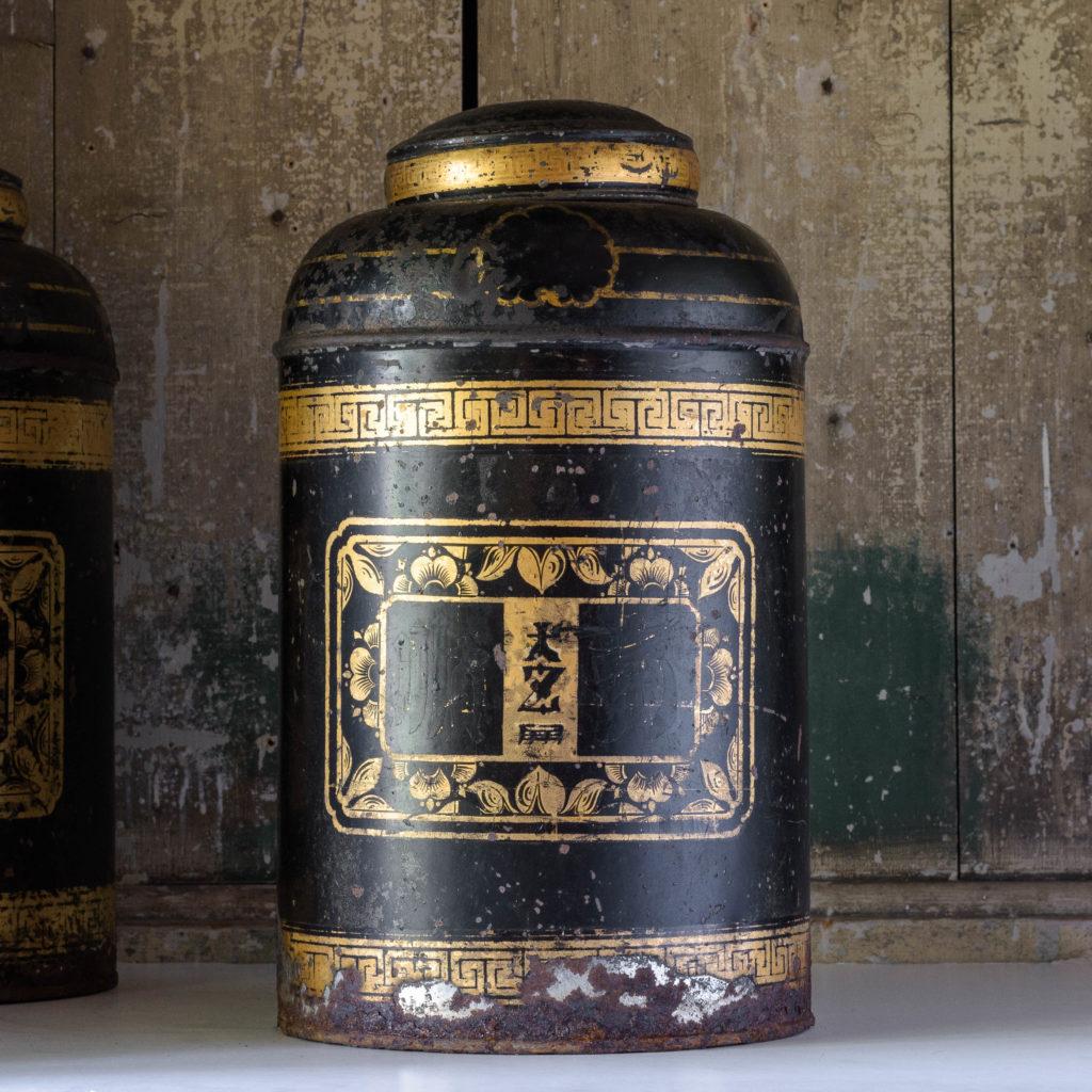 Late nineteenth century toleware tea canisters,-105115