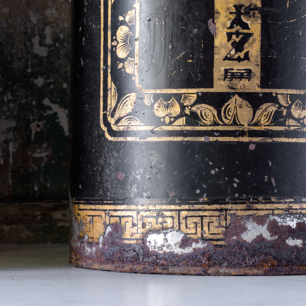 Late nineteenth century toleware tea canisters,-105110