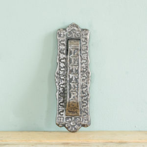 Late Victorian cast iron letterplate,-0