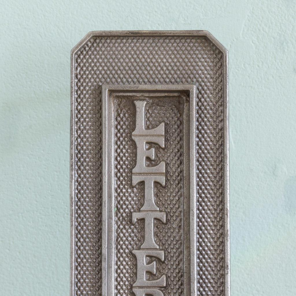 Victorian cast iron letterplate, -108695