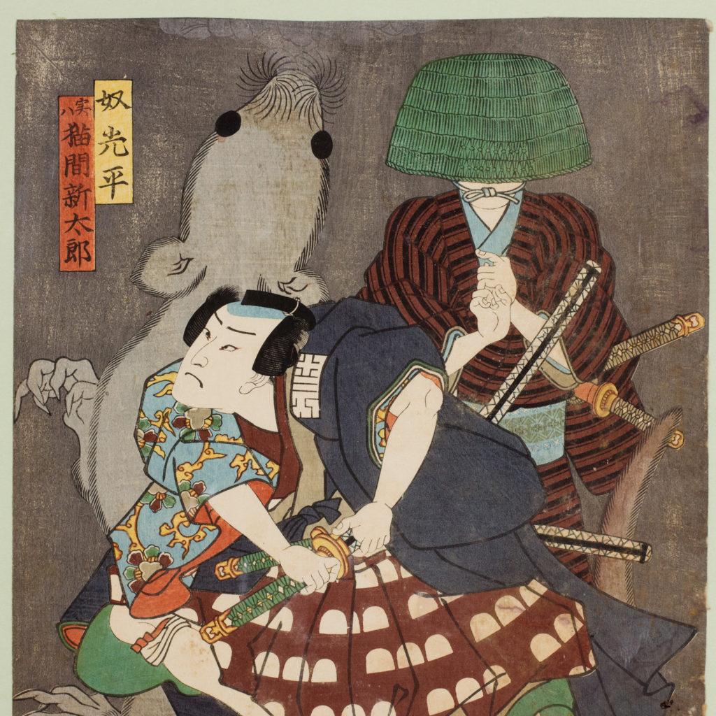 Original 19th century Japanese Ukiyo-e print-111624