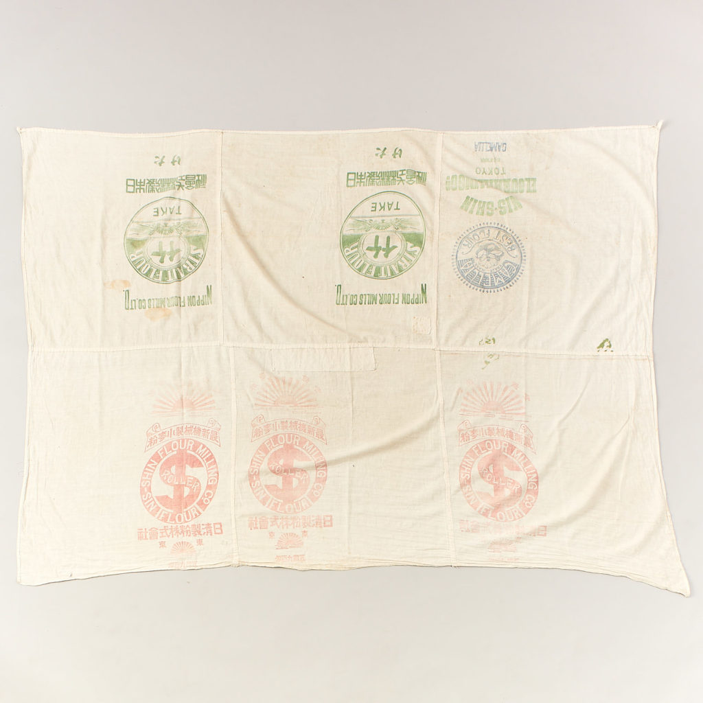 Japanese rice bag blanket,-0