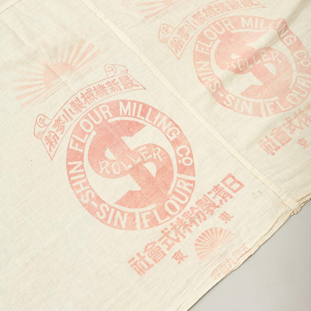 Japanese rice bag blanket,-113474