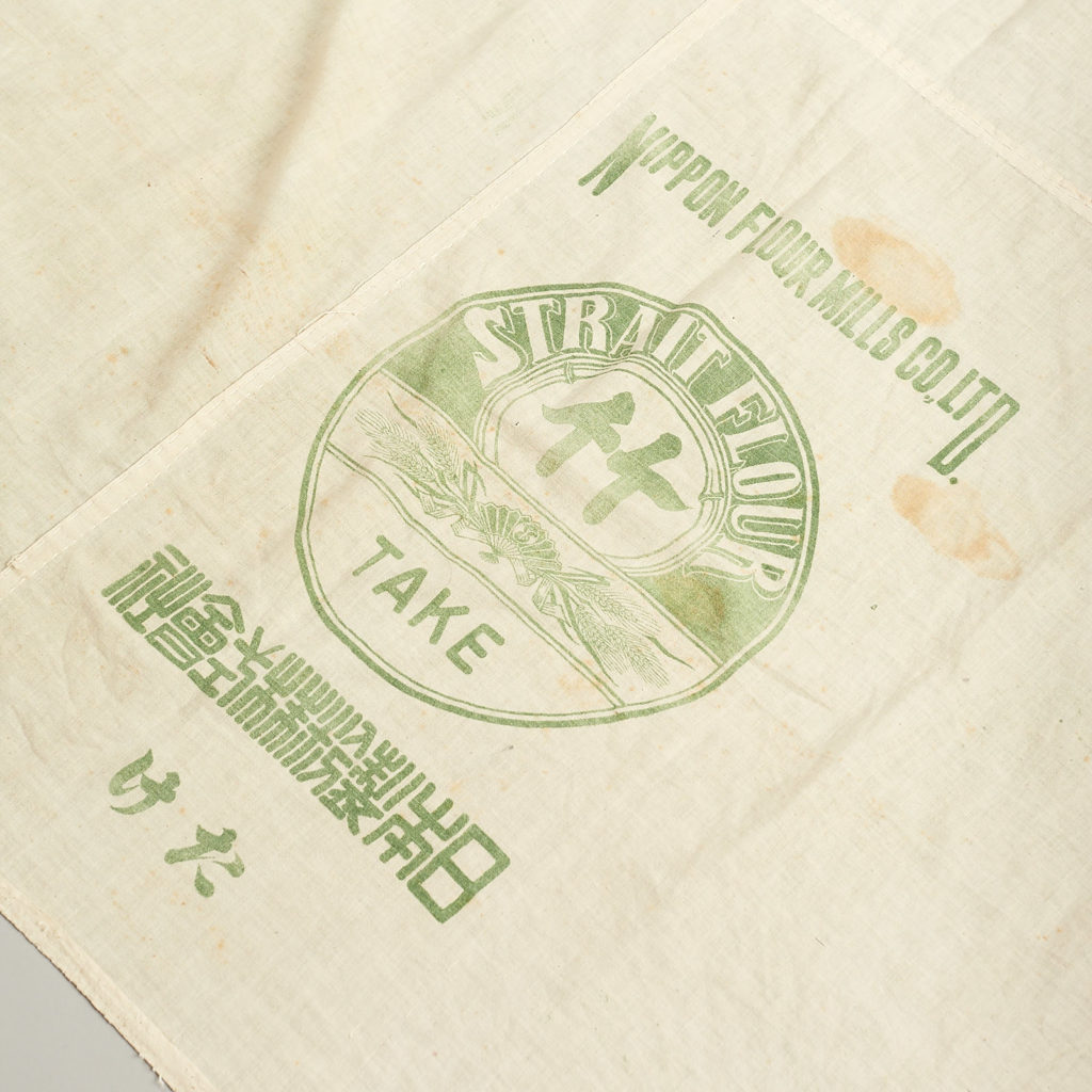 Japanese rice bag blanket,-113471