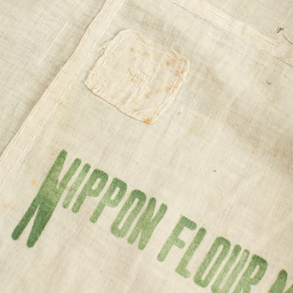 Japanese rice bag blanket,-113468