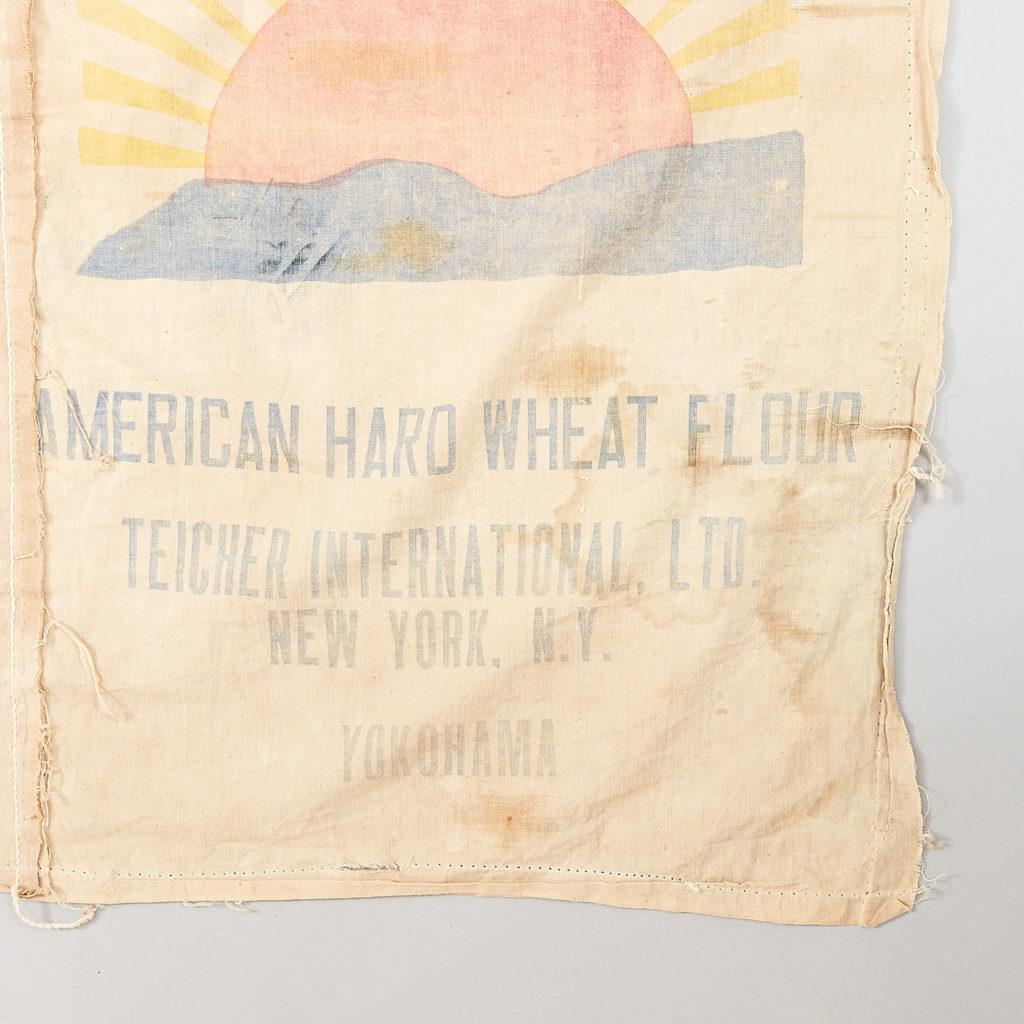 Japanese rice bag blanket,-113509