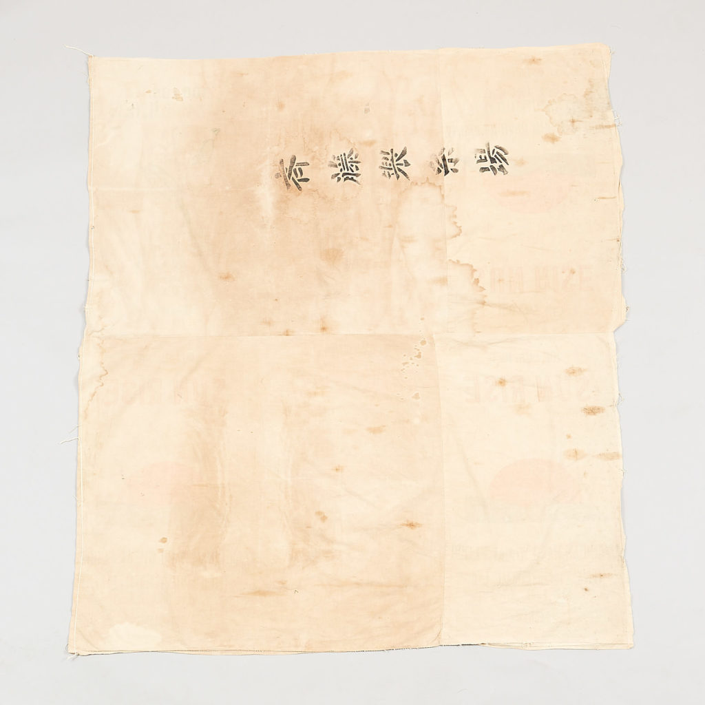 Japanese rice bag blanket,-113514