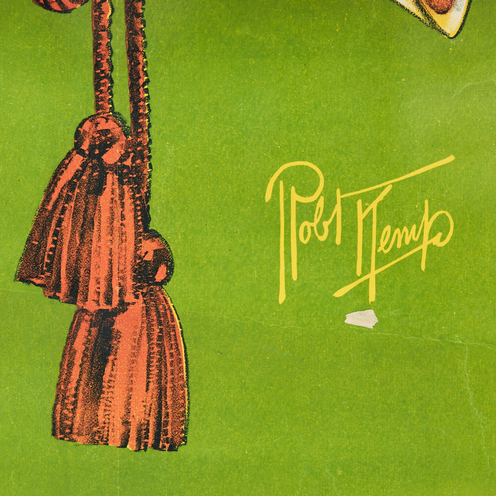 Little Boy Blue pantomime poster,-116423