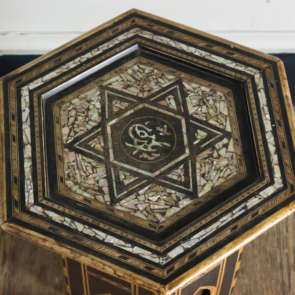 Mother of pearl and hardwood side table,-120142