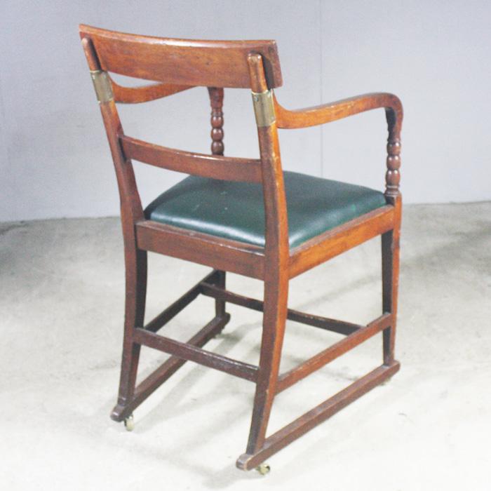 Taxman chair