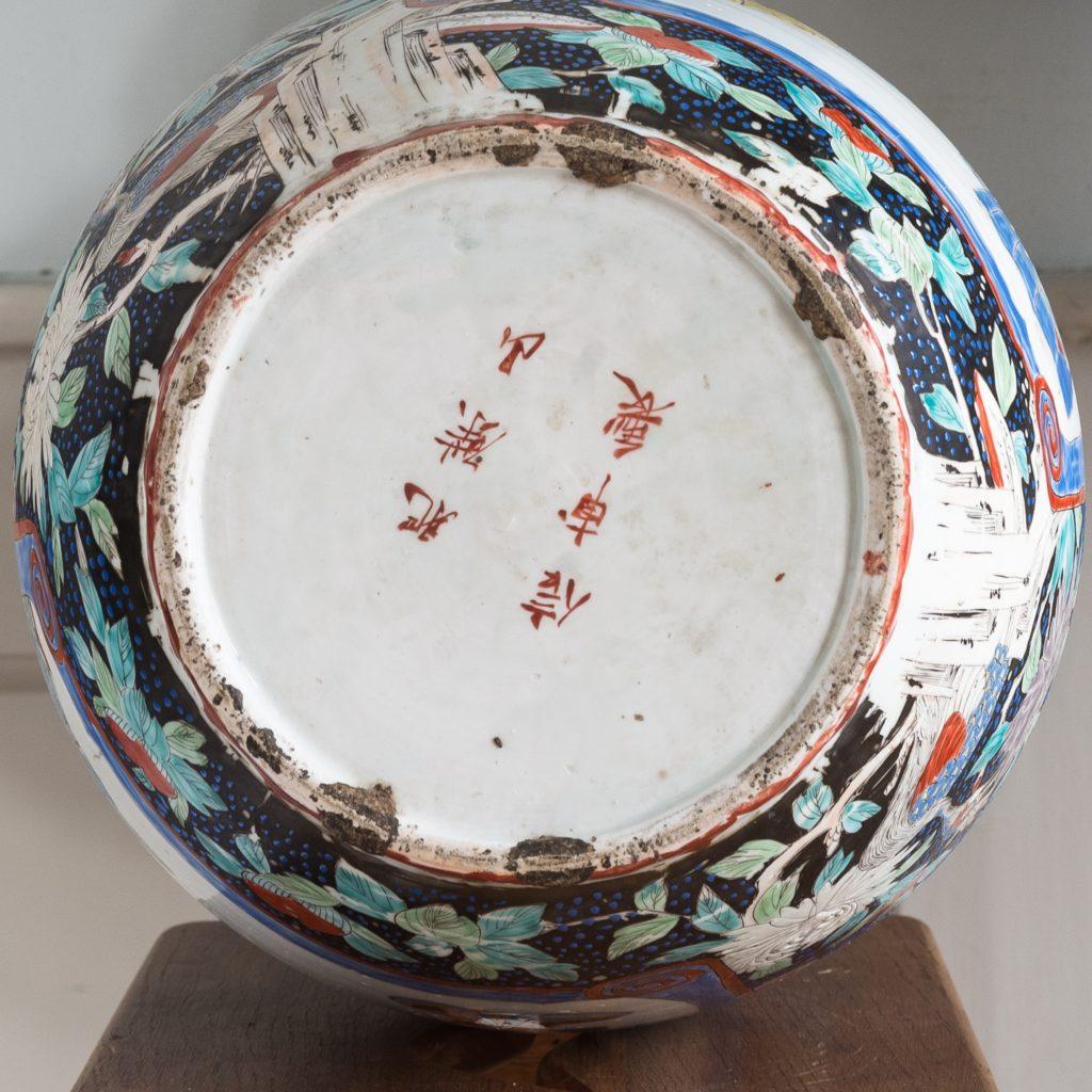 Pair of late nineteenth century Japanese Imari trumpet vases,-125998