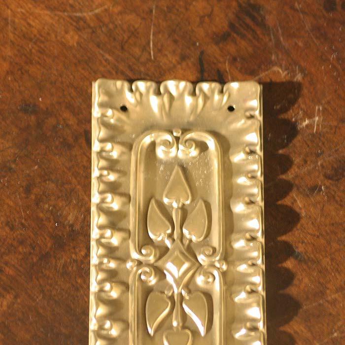 finger plate