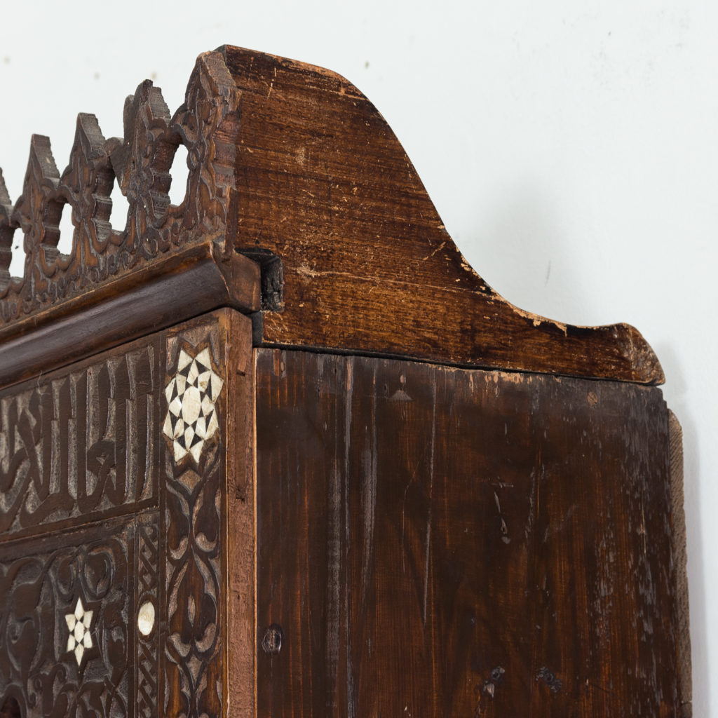 Set of Middle-Eastern teak and mother of pearl inlaid shelves,-132367