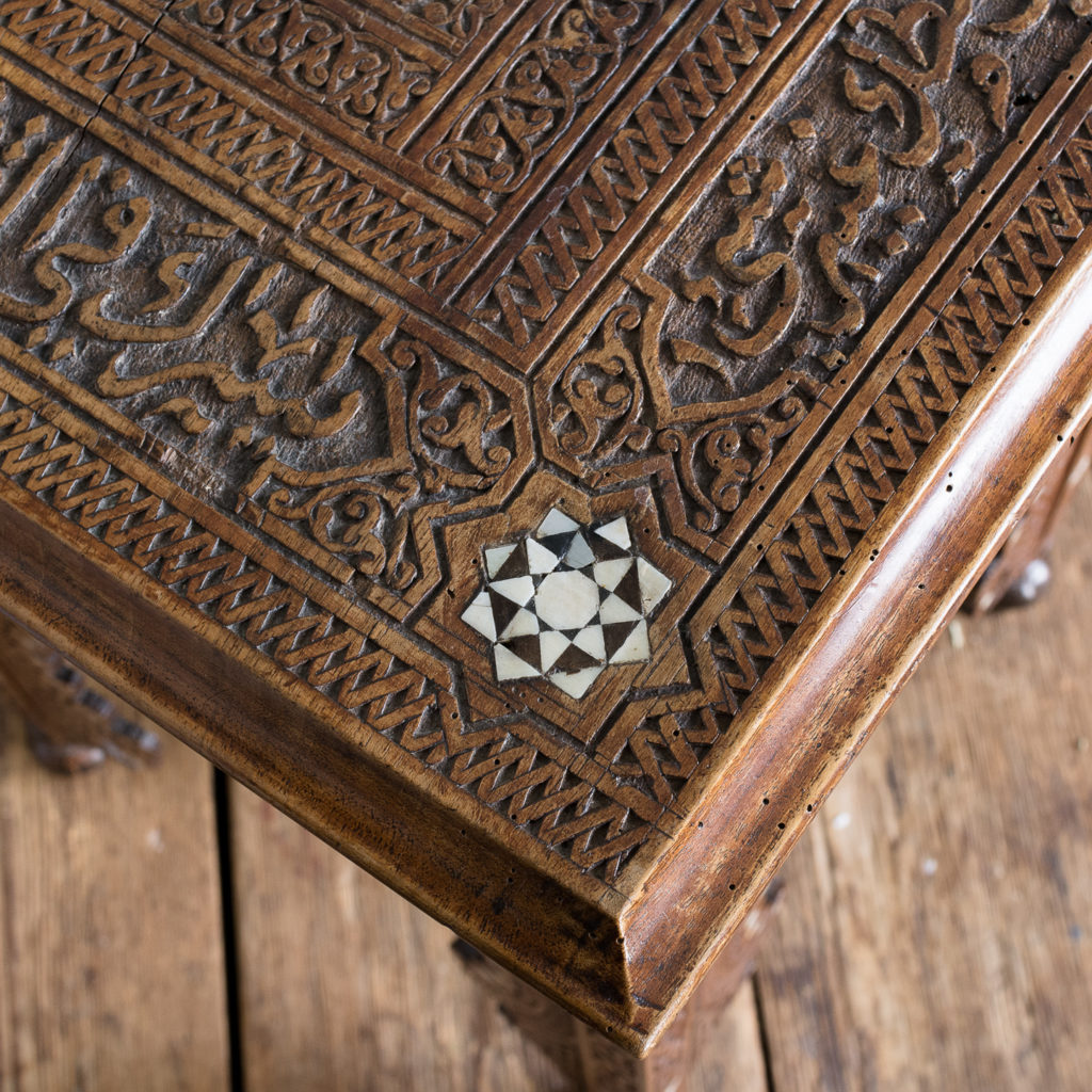 Syrian hardwood carved and inlaid occasional table,-132775