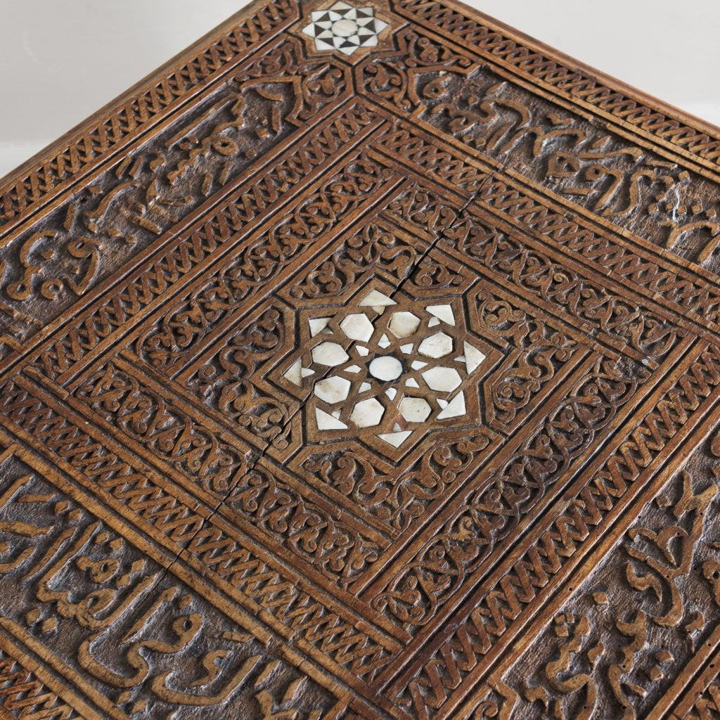 Syrian hardwood carved and inlaid occasional table,-132777