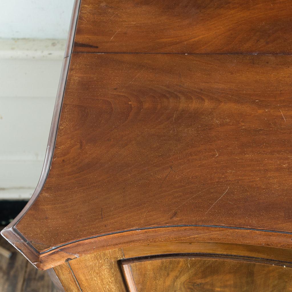 George III mahogany low press, -132408
