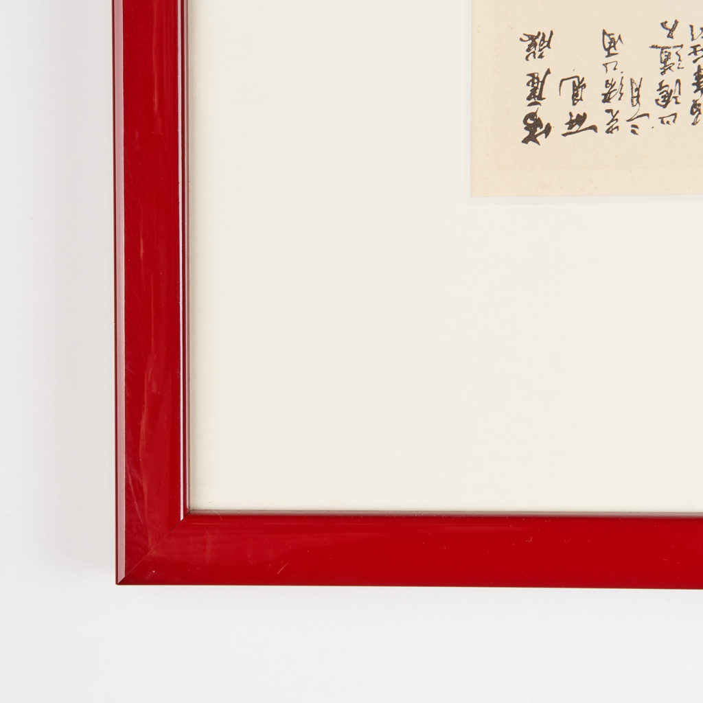 1950's Chinese floral lithograph,-134597