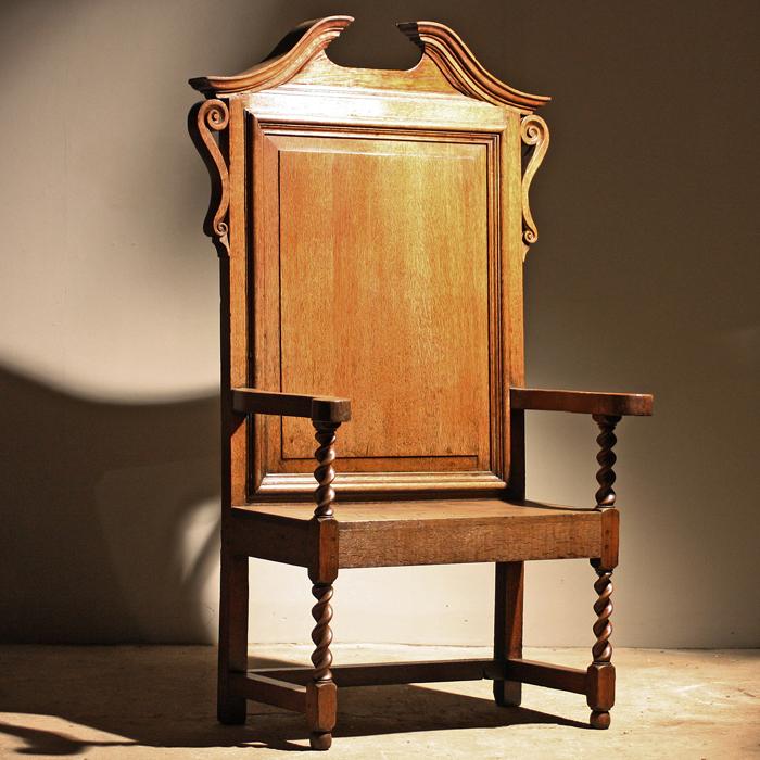 Oxford thrones