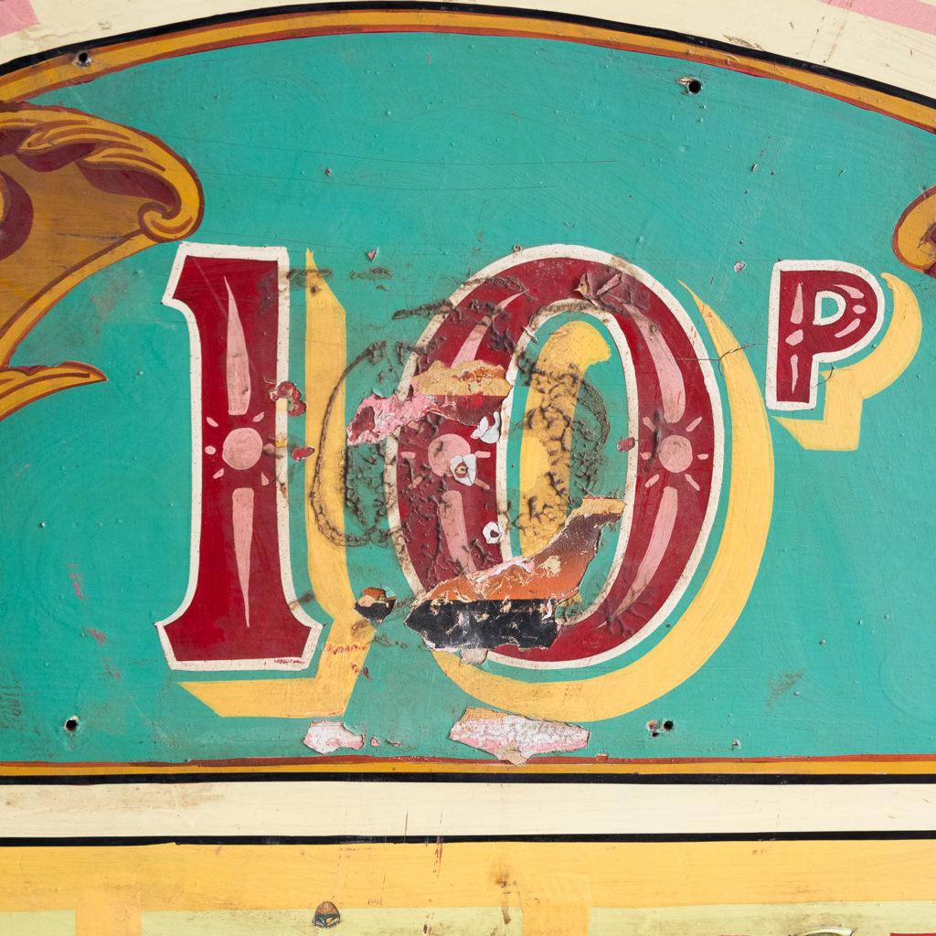 Pair of English mid-twentieth century painted fairground panels,-136986