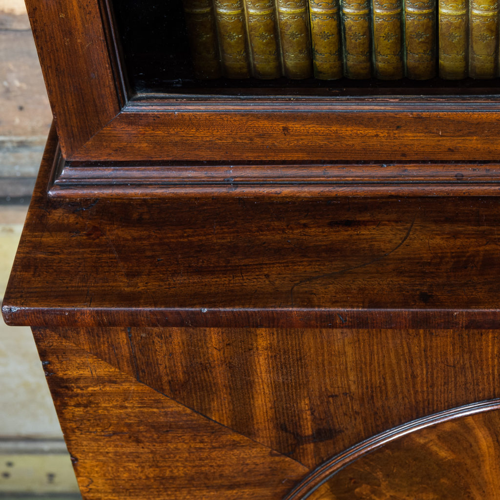 George III mahogany bookcase, -140123